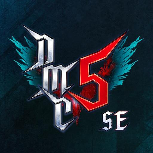 鬼泣 5 Special Edition