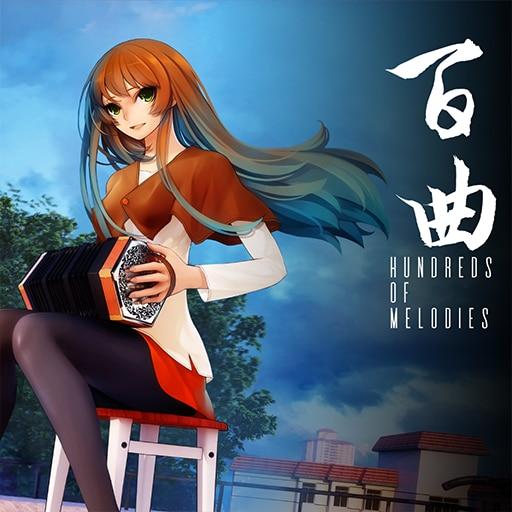 Bai Qu: Hundreds of Melodies